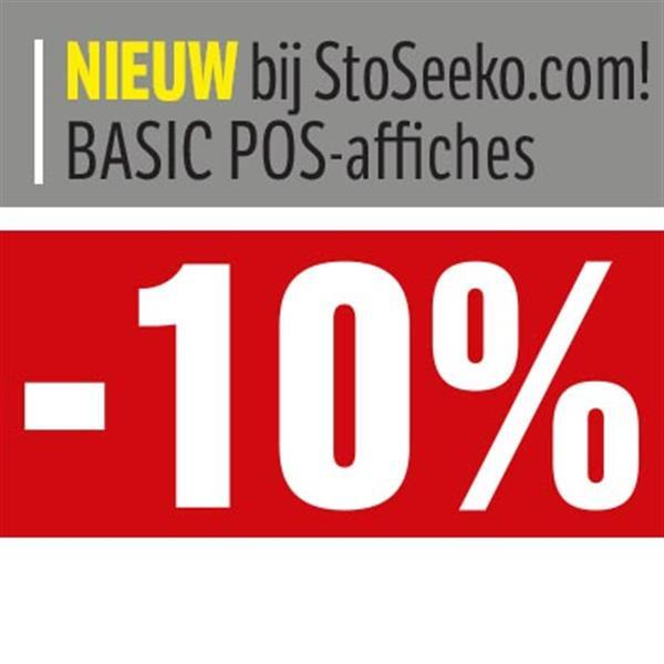 POS -Point of Sale-